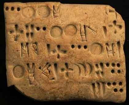 Texto antiguo.